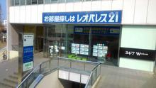 【店舗写真】(株)レオパレス21レオパレスセンター新潟