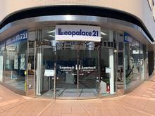 【店舗写真】(株)レオパレス21レオパレスセンター熊谷