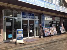 【店舗写真】(株)レオパレス21レオパレスセンター姫路網干