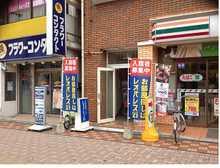【店舗写真】(株)レオパレス21レオパレスセンター久留米