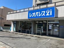【店舗写真】(株)レオパレス21レオパレスセンター富士