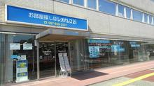 【店舗写真】(株)レオパレス21レオパレスセンター高松