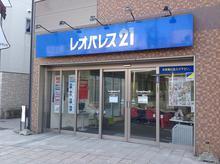 【店舗写真】(株)レオパレス21レオパレスセンター青森