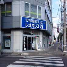 【店舗写真】(株)レオパレス21レオパレスセンター八戸