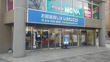 【店舗写真】(株)レオパレス21レオパレスセンター盛岡