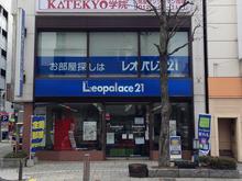 【店舗写真】(株)レオパレス21レオパレスセンター松本