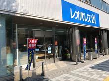 【店舗写真】(株)レオパレス21レオパレスセンター浜松