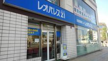 【店舗写真】(株)レオパレス21レオパレスセンター福井