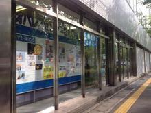 【店舗写真】(株)レオパレス21レオパレスセンター新山口