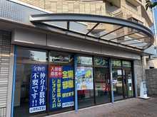 【店舗写真】(株)レオパレス21レオパレスセンター宇多津
