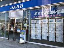 【店舗写真】(株)レオパレス21レオパレスセンター高知