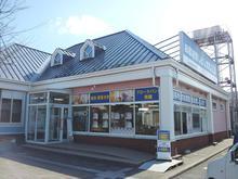 【店舗写真】(株)レオパレス21レオパレスセンター仙台南