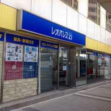 【店舗写真】(株)レオパレス21レオパレスセンター土浦
