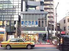 【店舗写真】(株)レオパレス21レオパレスセンター高田馬場