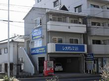 【店舗写真】(株)レオパレス21レオパレスセンター広島大町