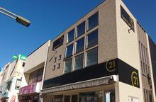 【店舗写真】センチュリー21(株)住宅流通センター