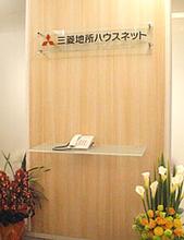 【店舗写真】三菱地所ハウスネット(株)リーシンググループ 城東センター