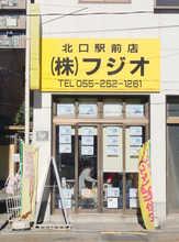【店舗写真】(株)フジオ北口駅前店
