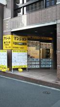 【店舗写真】(株)フジオ新宿駅前店