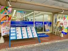 【店舗写真】アパマンショップ守山店(株)エルアイシー