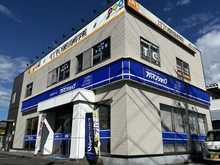 【店舗写真】アパマンショップ八日市店(株)エルアイシー