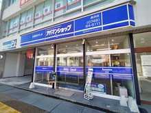 【店舗写真】アパマンショップ長浜店(株)エルアイシー