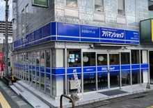 【店舗写真】アパマンショップ南草津店(株)エルアイシー