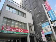 【店舗写真】ホームメイトFC布池桜通店名城企画(株)
