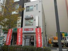 【店舗写真】(株)匠エステート押上店