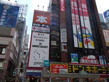【店舗写真】(株)アブレイズ・コーポレーション池袋駅前支店