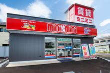 【店舗写真】ミニミニFC須坂店(株)チンタイバンク