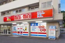 【店舗写真】ミニミニFC上田店(株)チンタイバンク