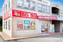 【店舗写真】ミニミニFC佐久店(株)チンタイバンク
