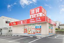 【店舗写真】ミニミニFC上田原店(株)チンタイバンク