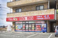 【店舗写真】ミニミニFC小諸店(株)チンタイバンク