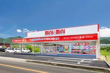 【店舗写真】ミニミニFC信州中野店(株)チンタイバンク