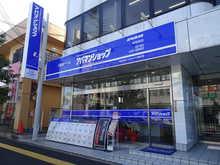【店舗写真】アパマンショップ岸和田店(株)レンタルハウス南大阪
