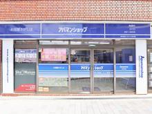 【店舗写真】アパマンショップ泉佐野店(株)レンタルハウス南大阪