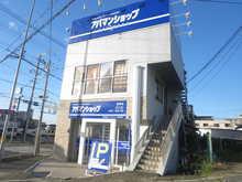 【店舗写真】アパマンショップ熊取店(株)レンタルハウス南大阪