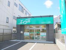 【店舗写真】エイブルネットワーク古河店(株)ジーアールエステート