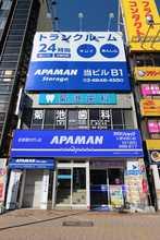 【店舗写真】アパマンショップ久留米西口店(株)アパマンショップリーシング福岡