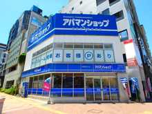 【店舗写真】アパマンショップ姪浜駅前店(株)アパマンショップリーシング福岡
