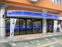 【店舗写真】アパマンショップ和歌山本店レンタルハウス(株)