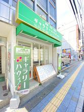 【店舗写真】(有)ギャラリーハウス垂水店