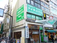 【店舗写真】(株)アイディサービスアイディハウス蒲田東口店