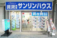 【店舗写真】(株)サンリンハウス泉佐野店