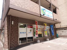 【店舗写真】(株)ウインズビル