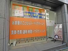 【店舗写真】スーペリアス(株)