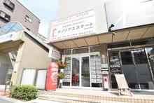 【店舗写真】イノリアエステート(株)