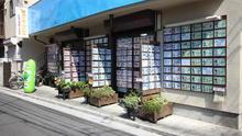 【店舗写真】(有)アイホープハウス